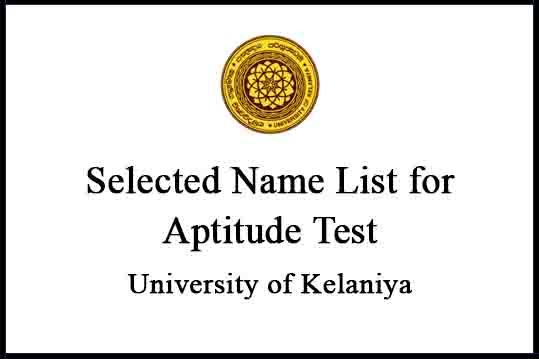 UOK - Selected name list for aptitude test - 2018/2019