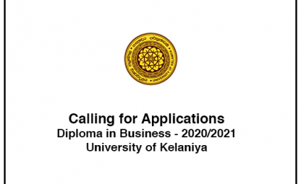 Calling for Application - Diploma in Business - 2020/2021