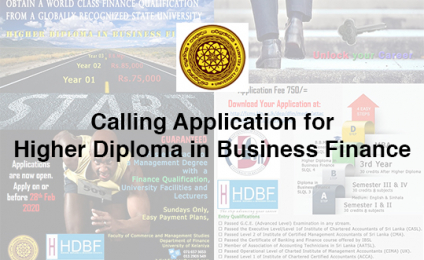 Calling Application for Higher Diploma in Business Finance