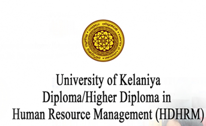 Diploma/Higher Diploma in Human Resource Management - Calling Application for the academic year 2020/2021