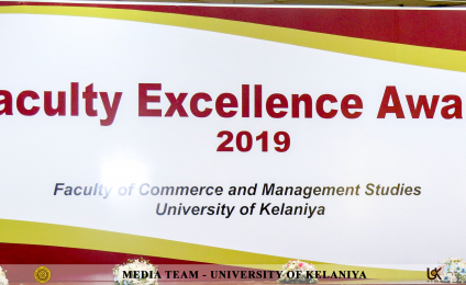 Faculty Excellence Awards - 2019