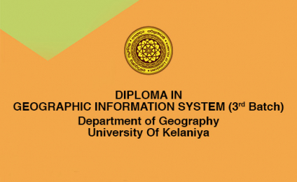 Calling Application for Diploma in Geographic Information System