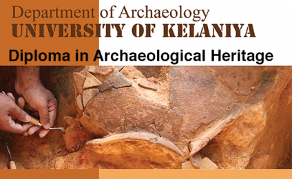 Diploma in Archaeological Heritage