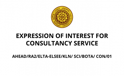 EXPRESSION OF INTEREST FOR CONSULTANCY SERVICE