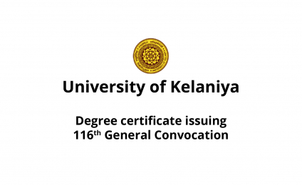 Degree certificate issuing - 116th General Convocation