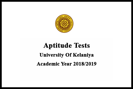 Aptitude Test Paper Advertisement -2019