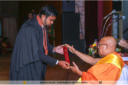 107 th General Convocation of the University of Kelaniya