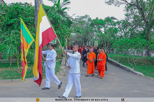 Enrollment of New Undergraduates to the University of Kelaniya