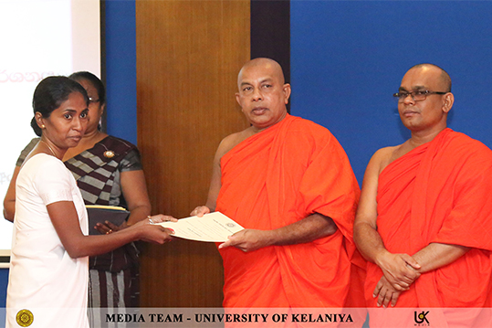 Certificate Awarding Ceremony on Archaeological Studies, Astrology and Yoga studies -2020