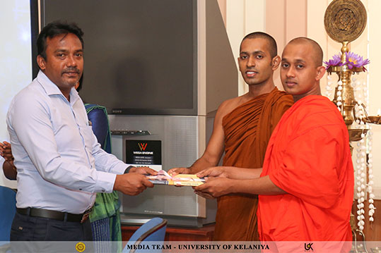 "Certificate Awarding Ceremony of the Staff Development Program 2019 & Launching of the04th Volume of ""Samaja Vimarsana - 2019"""