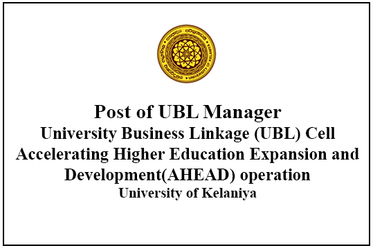 Post of UBL Manager