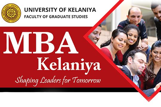 MBA Kelaniya