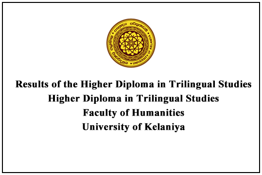 Results of the Higher Diploma in Trilingual Studies