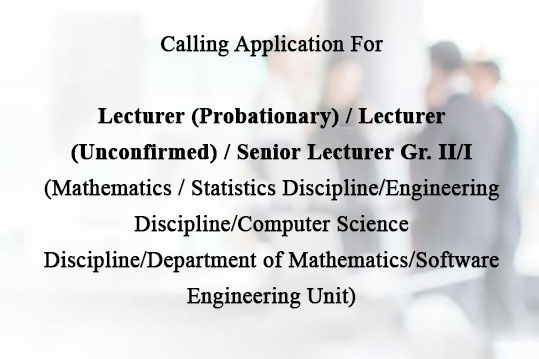 University of Kelaniya- Sri Lanka Vacancies