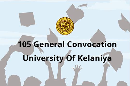 105 General Convocation-University of Kelaniya